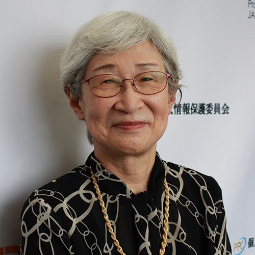 Mieko Tanno